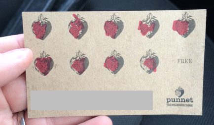 Punnet loyalty card